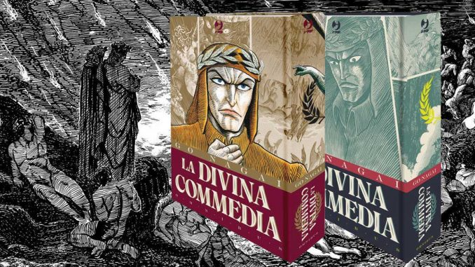 """divina commedia omnibus go nagai j pop 678x381 - Una serie che """"non s'ha da fare"""": """"Dante's Inferno"""" ispirata alla Divina Commedia"""