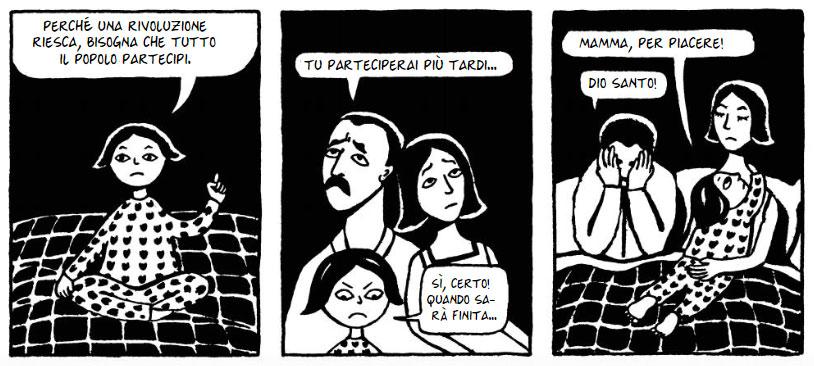 Persepolis di Marjane Satrapi - Un fumetto per capire l'Iran | Nerdevil