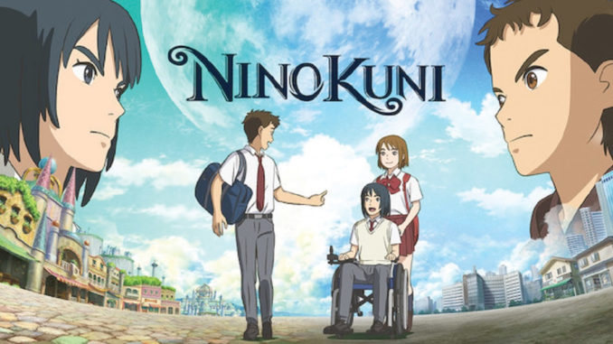 ni no kuni film animato