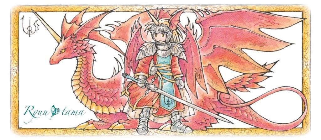 Ryuutama drago rosso kurenai-Ryuu