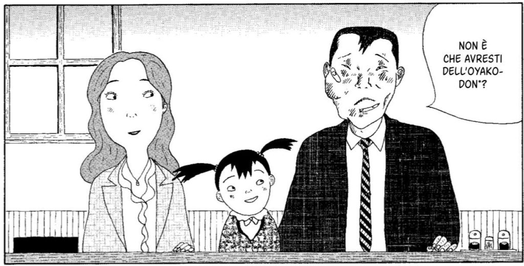 La taverna di mezzanotte manga 1 oyakodon