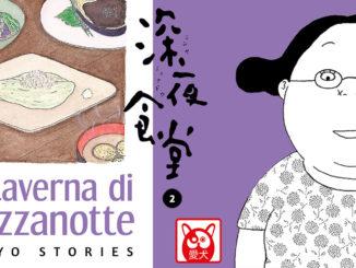 la taverna di mezzanotte vol. 2 bao publishing
